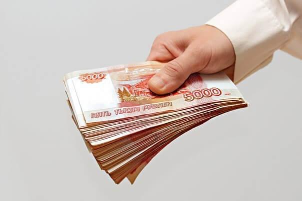 Соцконтракт – финансовая помощь от государства