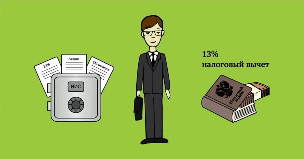 5 способов улучшить финансовое состояние