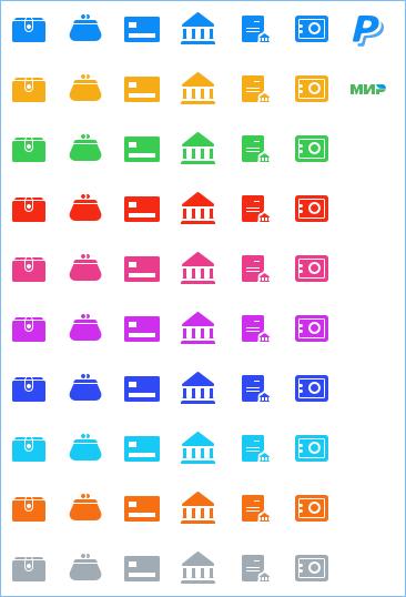 Домашняя Бухгалтерия. Новые иконки.