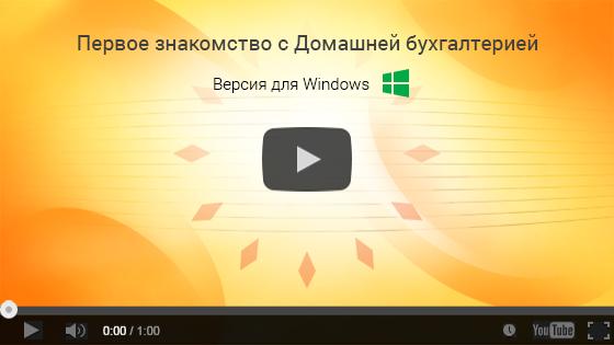 Сайт домашняя бухгалтерия ип в чебоксарах регистрация